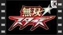 vídeos de Musou Stars