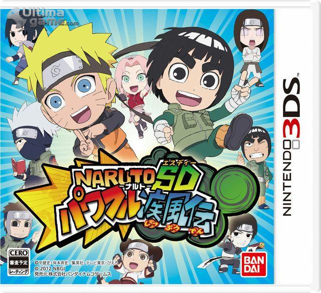 Imágenes de Naruto SD: Powerful Shippuden: Confirmada la carátula y la fecha de lanzamiento