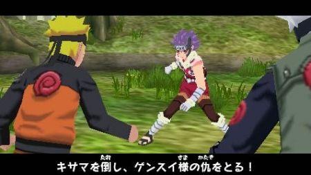 Naruto Shippuden: Kizuna Drive - Hebi entra en acci�n