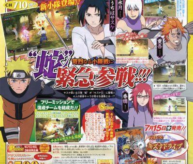 Naruto Shippuden Kizuna Drive - �Dominar�s las claves del combate en equipo?
