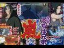 imágenes de Naruto Shippuden Ultimate Ninja Storm 2