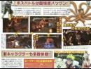 Im�genes de Naruto Shippuden Ultimate Ninja Storm 3 - #