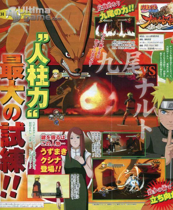 Im�genes de Naruto Shippuden Ultimate Ninja Storm 3: La batalla entre Naruto y el Zorro de 9 Colas, en im�genes