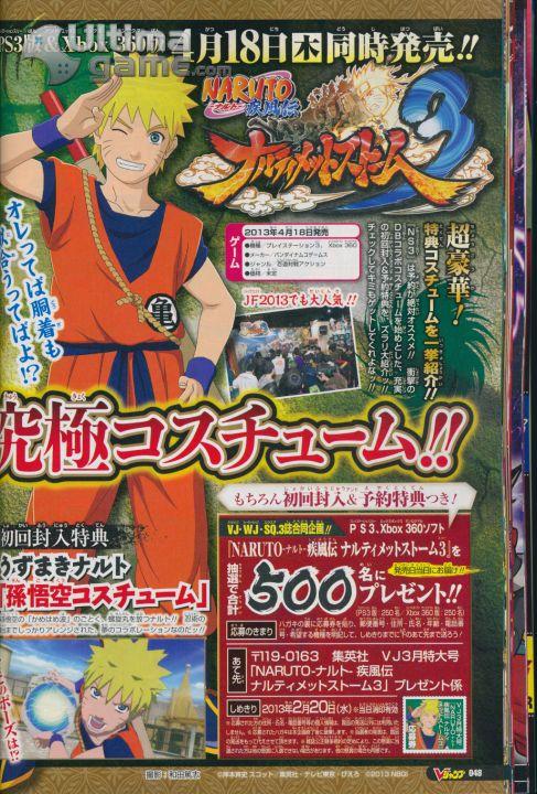 Im�genes de Naruto Shippuden Ultimate Ninja Storm 3: Los trajes adicionales para Naruto, Sasuke, Sakura, Hinata y Kakashi, en im�genes