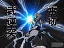 imágenes de Naruto Ultimate Ninja 2
