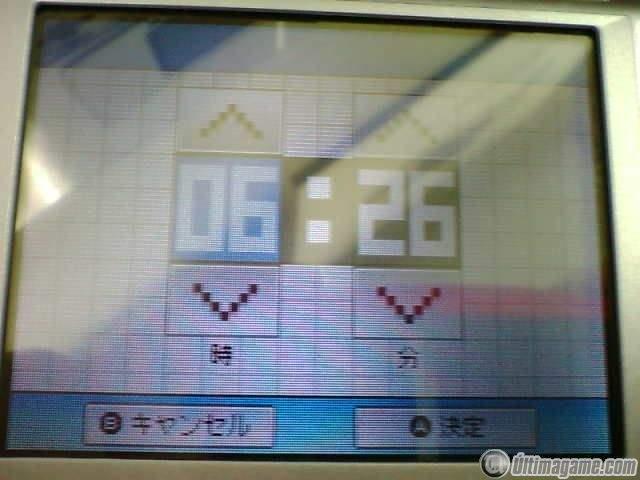 Im�genes de Nintendo DS: Im�genes de los menu de configuraci�n de la Nintendo DS