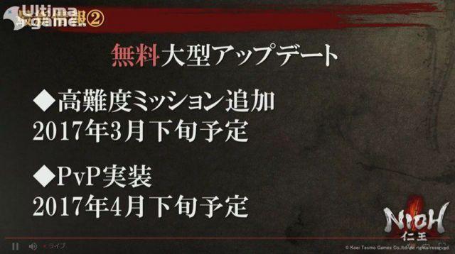 Tecmo Koei detalla los DLCs para el juego