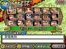 Imagen 59 de One Piece Gigant Battle 2