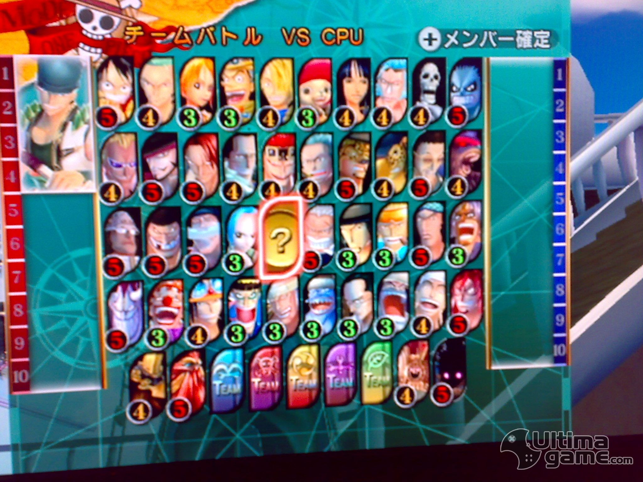 Cool anime chibi and kawaii juegos one piece ultimate for One piece juego