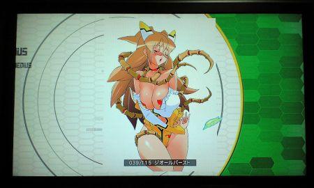 Especial saga Otomedius - Konami vuelve a revolucionar los matamarcianos... Sin dejar de homenajear a los clásicos imagen 1