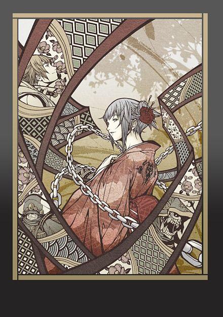 Im�genes de Pandora's Tower: Una galer�a de artworks muestra el amor entre Aeron y Elena