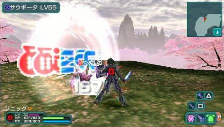 Phantasy Star Portable 2 - Un interesante guiño a Valkyria Chronicles