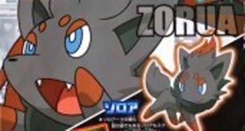 Pok�mon Blanco y Negro - Nintendo desvela los primeros detalles de la quinta generaci�n, que se estrenar� en DS