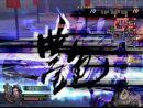Imágenes de Samurai Warriors 2 Empires - #5