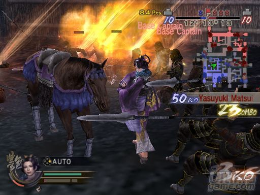 Imágenes de Samurai Warriors 2 Empires: Samurai Warriors 2 Empires, también confirmado para España