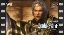 vídeos de Samurai Warriors 3