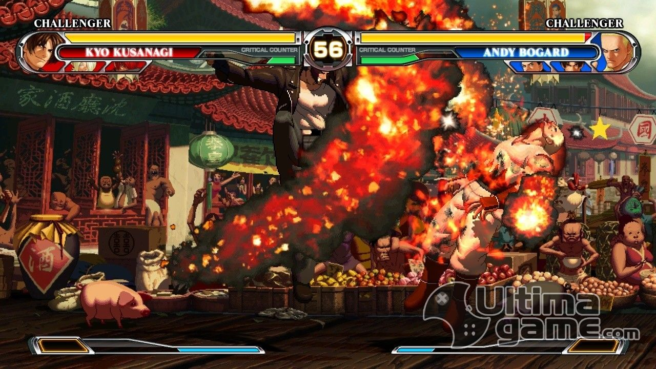 Imágenes de The King of Fighters XII: The King of Fighters XII ya