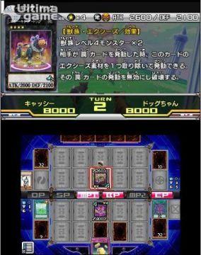 Primeras capturas en castellano de Yu-Gi-Oh! Zexal World Duel Carnival, y detalles del lanzamiento